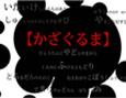 /www.artism.jp/ad_k130_02.jpg