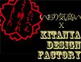 /www.artism.jp/ad_k132_02.jpg
