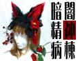 /www.artism.jp/ad_k144_02.jpg