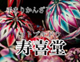 /www.artism.jp/ad_k150_02.jpg