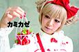 /www.artism.jp/ad_k152_02.jpg