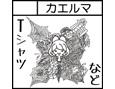 /www.artism.jp/ad_k153_02.jpg