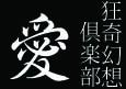 /www.artism.jp/ad_k160_02.jpg