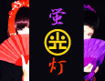 /www.artism.jp/ad_k165_02b.jpg