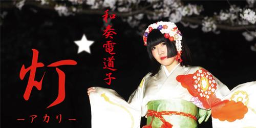 /www.artism.jp/ad_k165_03.jpg
