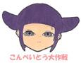 /www.artism.jp/ad_k179_02.jpg