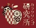 /www.artism.jp/ad_k183_02b.jpg