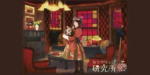 /www.artism.jp/ad_k183_03b.jpg