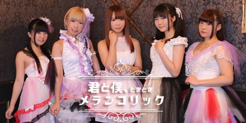 /www.artism.jp/ad_k186_03.jpg