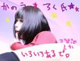 /www.artism.jp/ad_k187_02.jpg