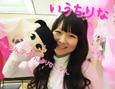 /www.artism.jp/ad_k192_02.jpg
