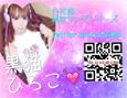 /www.artism.jp/ad_k200_02.jpg