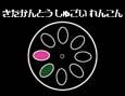 /www.artism.jp/ad_k201_02.jpg