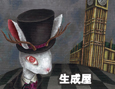/www.artism.jp/ad_k206_02.jpg