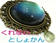 /www.artism.jp/ad_k210_02.jpg