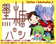 /www.artism.jp/ad_k212_02.jpg