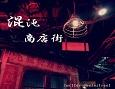 /www.artism.jp/ad_k228_02.jpg