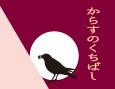 /www.artism.jp/ad_k246_02.jpg