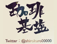 /www.artism.jp/ad_k253_02.jpg
