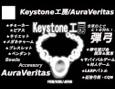 /www.artism.jp/ad_k266_02.jpg