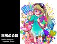 /www.artism.jp/ad_k274_02.jpg