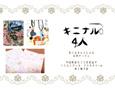 /www.artism.jp/ad_k283_02.jpg