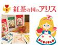 /www.artism.jp/ad_k288_02.jpg