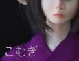 /www.artism.jp/ad_k290_02.jpg