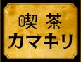 /www.artism.jp/ad_k292_02.jpg