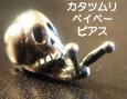 /www.artism.jp/ad_k301_02.jpg