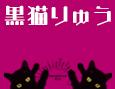 /www.artism.jp/ad_k318_02.jpg