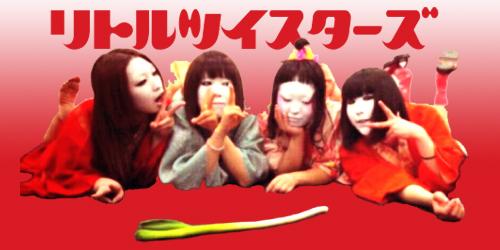 /www.artism.jp/ad_l033_03.jpg