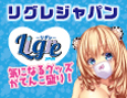 /www.artism.jp/ad_l080_02.jpg