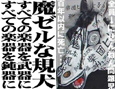 /www.artism.jp/ad_m047_02.jpg