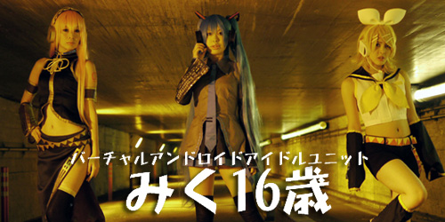 /www.artism.jp/ad_m054_03.jpg