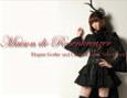 /www.artism.jp/ad_m060_02.jpg