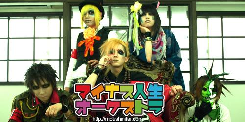 /www.artism.jp/ad_m065_04.jpg
