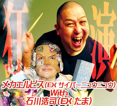 /www.artism.jp/ad_m105_03b.jpg