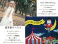 /www.artism.jp/ad_m111_02b.jpg
