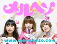 /www.artism.jp/ad_m141_02.jpg