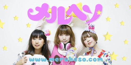 /www.artism.jp/ad_m141_03.jpg