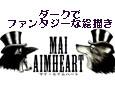 /www.artism.jp/ad_m152_02.jpg