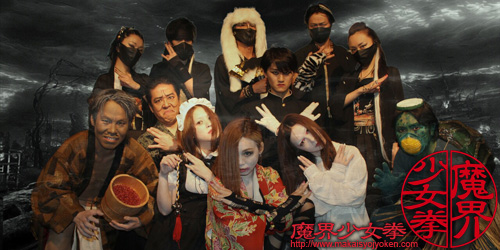/www.artism.jp/ad_m162_03.jpg