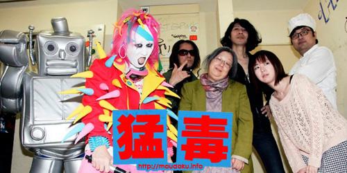 /www.artism.jp/ad_m164_03.jpg