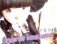/www.artism.jp/ad_m177_02.jpg