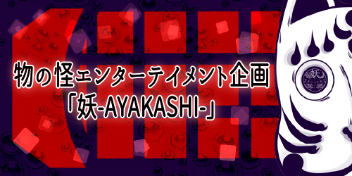 /www.artism.jp/ad_m193_03.jpg