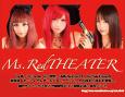 /www.artism.jp/ad_m196_02.jpg