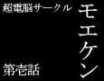 /www.artism.jp/ad_m205_02.jpg