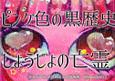 /www.artism.jp/ad_m225_02.jpg
