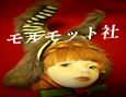 /www.artism.jp/ad_m256_02.jpg